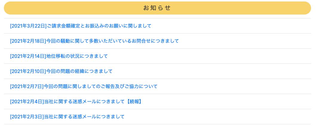 料金 熊本電力 熊本県で利用可能な電力会社・料金プランの比較表|新電力ネット
